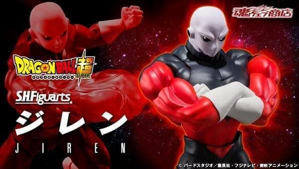 S.H Figuarts Dragon Ball Super: Jiren