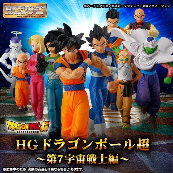HG Dragon Ball Super Universe 7 warriors